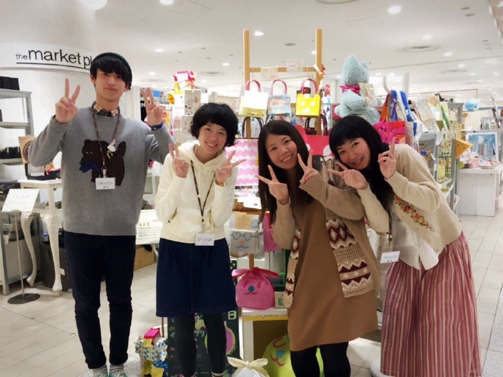☆渋谷ヒカリエ☆_a0254084_22232164.jpg