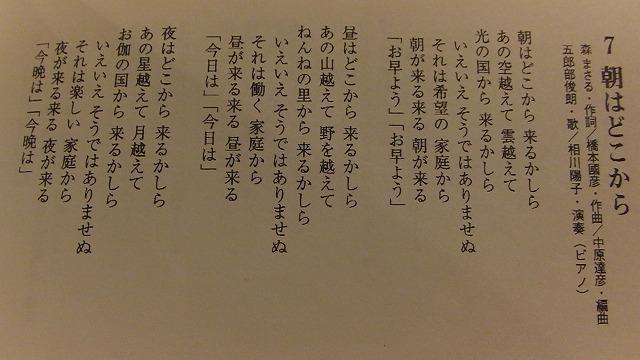 b0317485_03481632.jpg