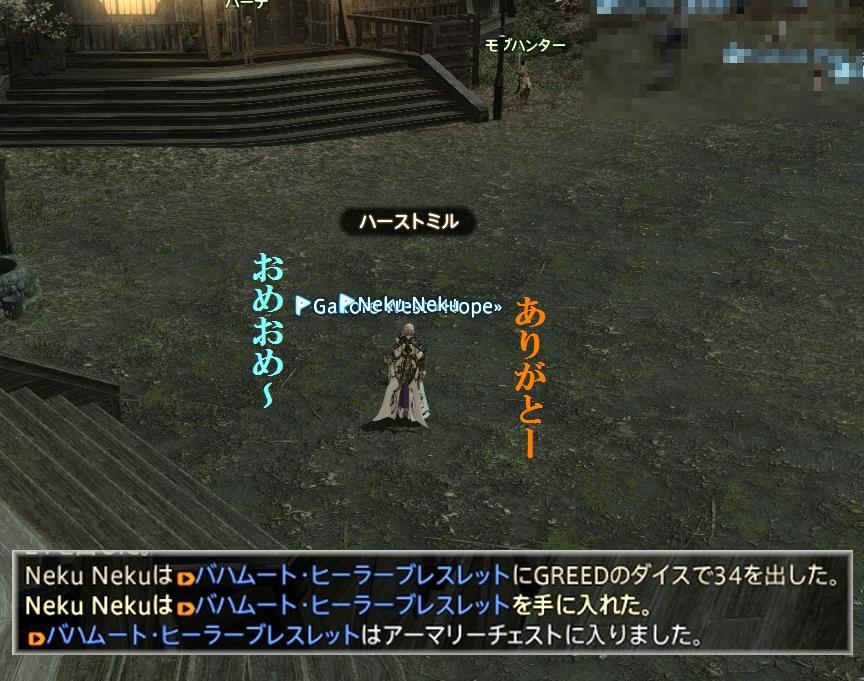 b0296791_10411366.jpg