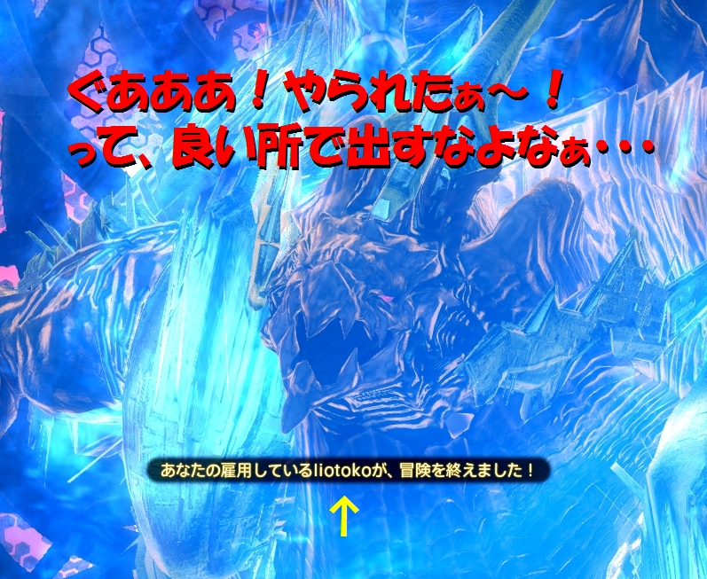 b0296791_10422743.jpg