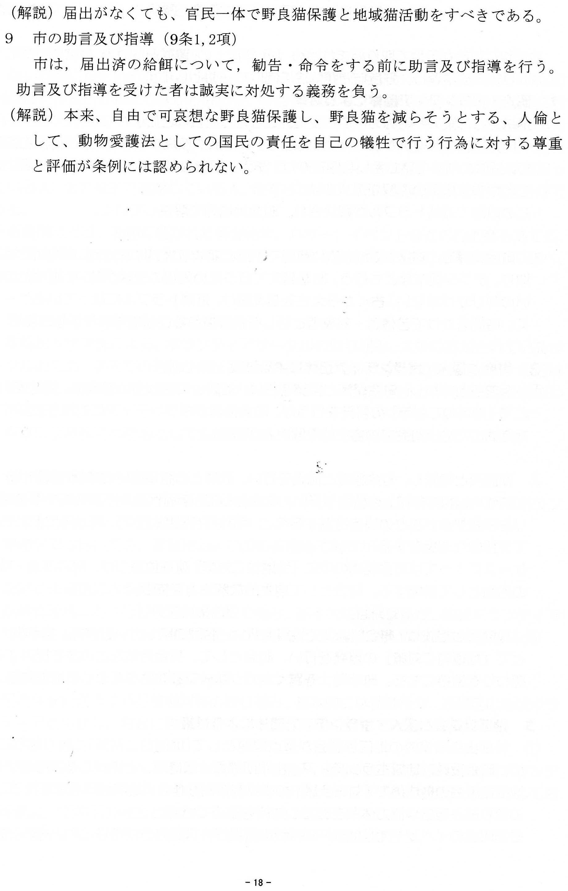 f0157395_1218563.jpg