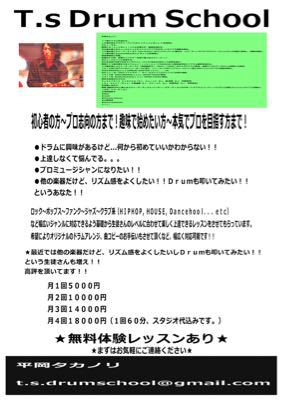 c0222996_684877.jpg