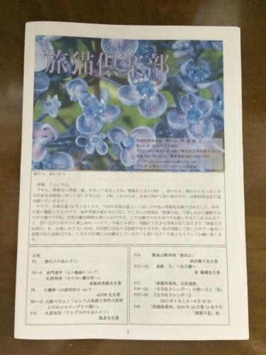 f0201297_22182128.jpg