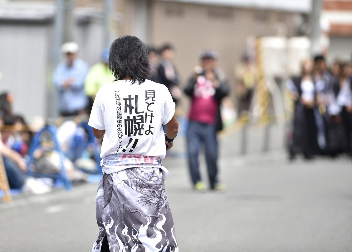 YOSAKOIソーラン 「関西京都今村組」_f0184198_0333224.jpg