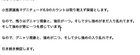 b0301400_14333472.jpg