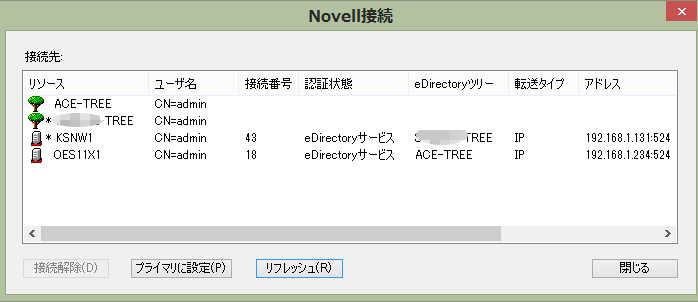 NetWare 3x をリプレース、甦らせる方法_a0056607_104139.jpg