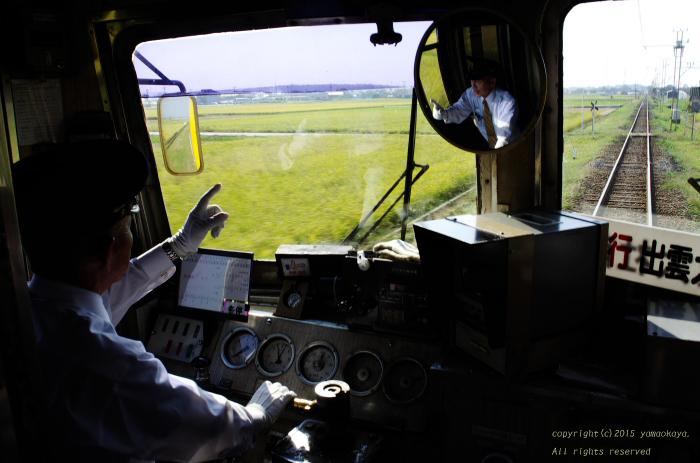 快走 ~'ばたでん'一畑電車、出雲平野を駆け抜けて_d0309612_0163441.jpg