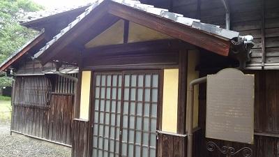 漱石先生の3番目のおうち♪_b0228113_11294602.jpg