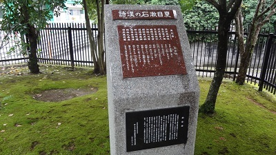 漱石先生の3番目のおうち♪_b0228113_11295342.jpg