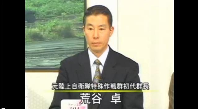 さあ、いよいよ韓国軍が沖縄に押し寄せるか?:「待ってました」という猛者もいる!?_e0171614_21452846.jpg