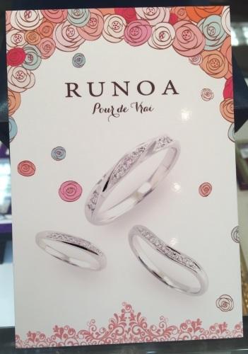 NEW♡ RUNOA マリッジリング_b0309424_12480681.jpg
