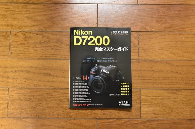 新しいカメラボディ&レンズ(2015年6月25日) _d0303129_2343614.jpg
