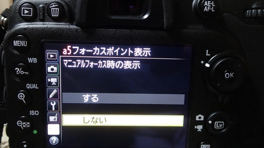 新しいカメラボディ&レンズ(2015年6月25日) _d0303129_2352664.jpg