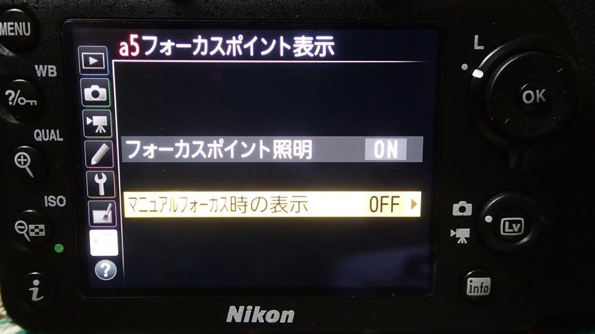 新しいカメラボディ&レンズ(2015年6月25日) _d0303129_2353843.jpg