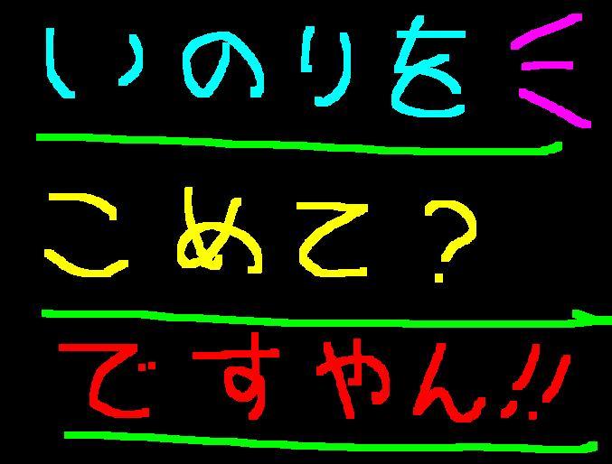 f0056935_1924487.jpg