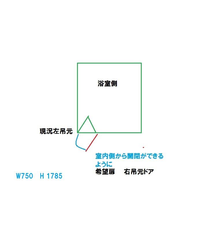 f0031037_1927930.jpg