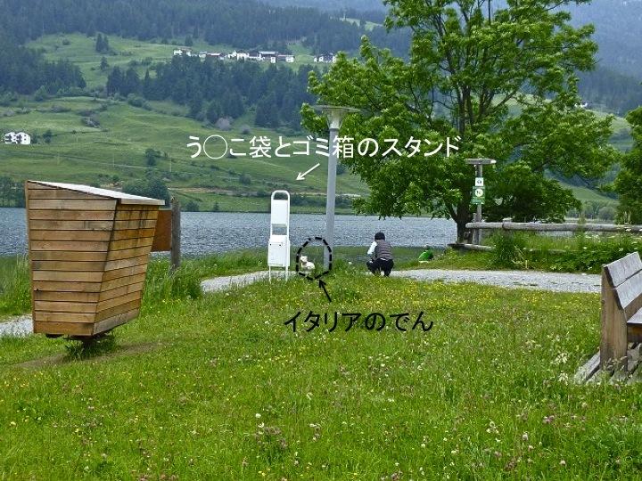 c0260460_15471140.jpg