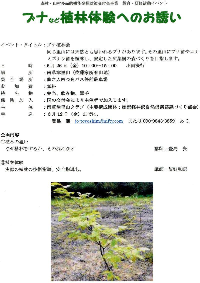 f0104277_1826098.jpg