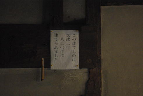 ユネスコ無形文化遺産の和紙を求めて <美濃 その2/まち>_f0348078_18375292.jpg