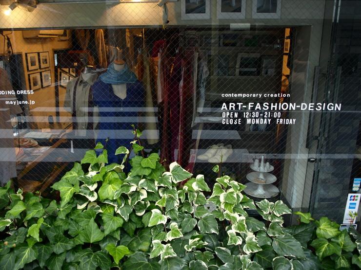 ただいま、店内一部商品セール中_e0122680_162703.jpg