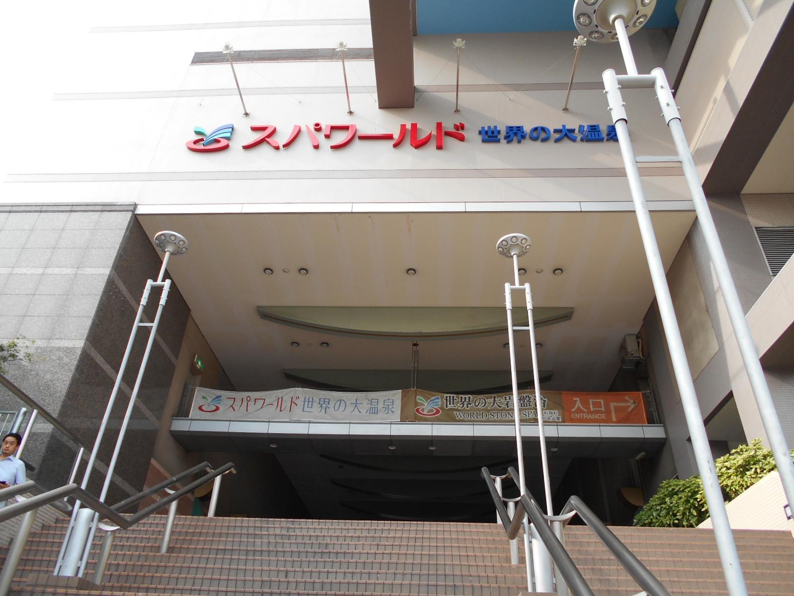RPJ展示会に行ってきました_b0189682_20484961.jpg