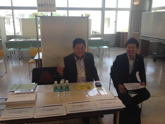 帝塚山大学へ! 合同就職説明会への参加。_a0215492_13435164.jpg