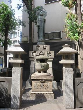 智泉院(江戸の祭礼と歳事)_c0187004_11210376.jpg