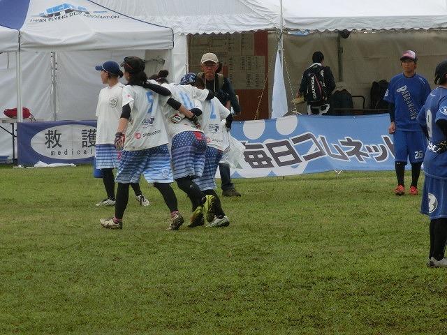 全日本アルティメット選手権大会 地元「龍神」 ベスト16入り!_f0141310_7213566.jpg
