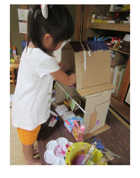 おうち作り・幼児クラス(比良・上高野)_f0211514_21561220.jpg
