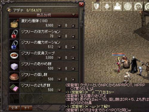 b0056117_5365944.jpg