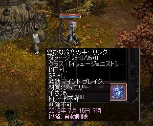 a0289625_80264.jpg