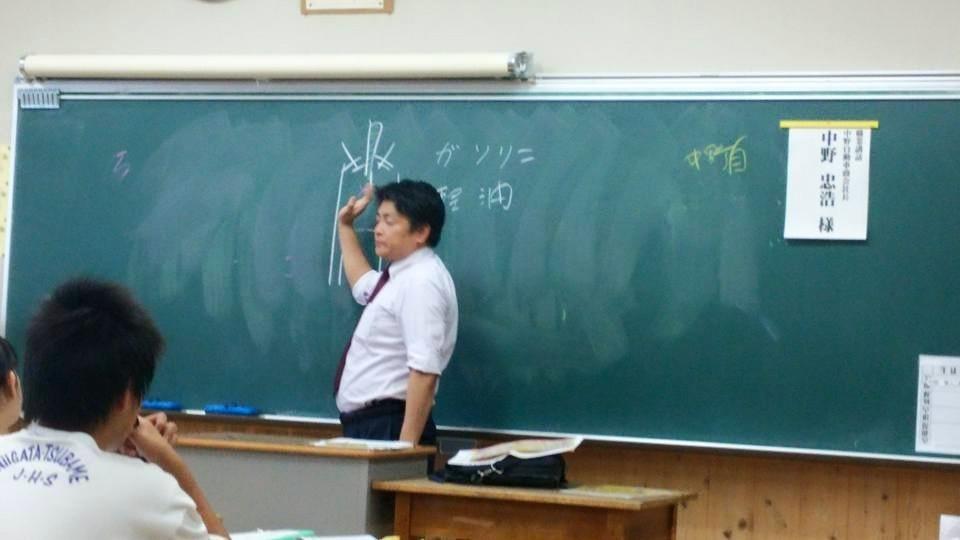 燕中学校 で 職業講話 _b0237229_16202054.jpg