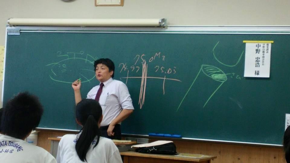 燕中学校 で 職業講話 _b0237229_16203514.jpg