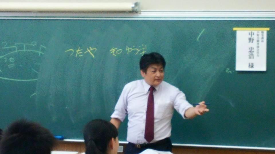 燕中学校 で 職業講話 _b0237229_16235483.jpg