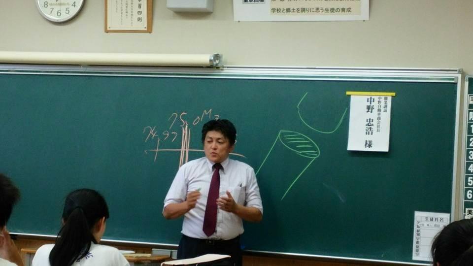 燕中学校 で 職業講話 _b0237229_16241080.jpg