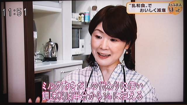 6/25 NHKひるまえほっとに出演させていただきました♪_b0204930_22242386.jpg