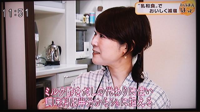 6/25 NHKひるまえほっとに出演させていただきました♪_b0204930_22243834.jpg