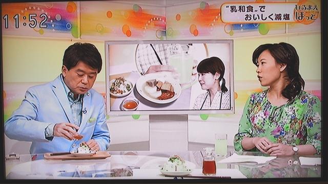 6/25 NHKひるまえほっとに出演させていただきました♪_b0204930_22245385.jpg