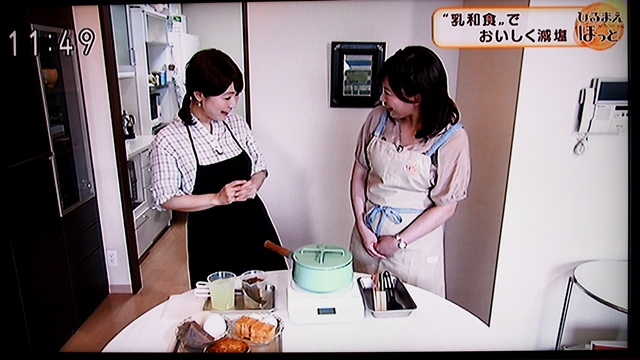 6/25 NHKひるまえほっとに出演させていただきました♪_b0204930_2224725.jpg