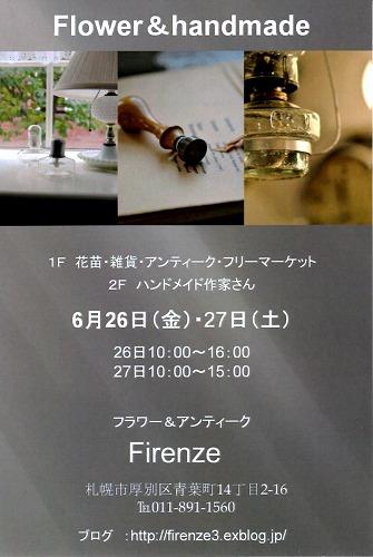 f0207430_801917.jpg