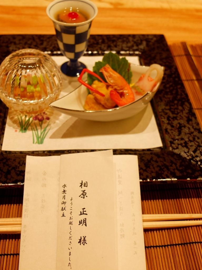 お誕生日プレゼント 箱根・円かの杜_f0050534_16291505.jpg