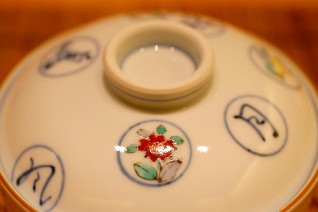 お誕生日プレゼント 箱根・円かの杜_f0050534_16321752.jpg
