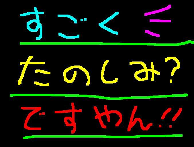 f0056935_108523.jpg