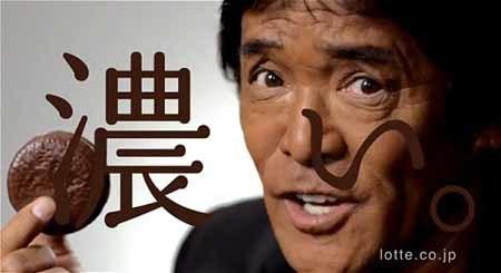 HARD MAN JAPAN 帽子_f0333938_20302293.jpg