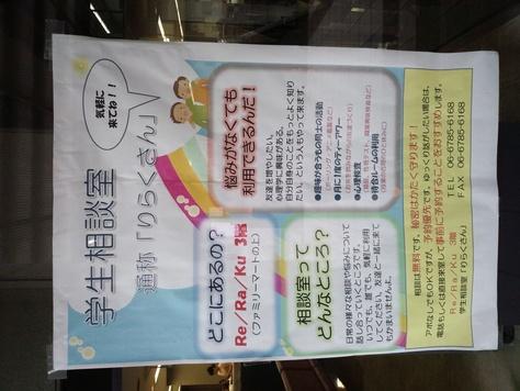 2015.6.25 大阪商業大学高校で講演_f0138645_5433757.jpg