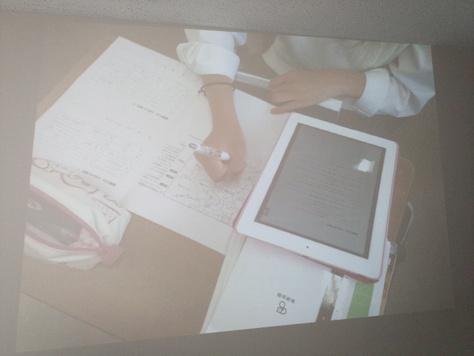 2015.6.25 近畿大学附属高校中学のiPad教育_f0138645_8104618.jpg