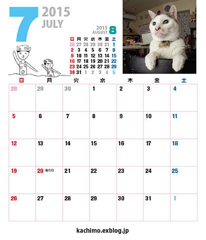 7月分カレンダー_a0028451_20204275.jpg