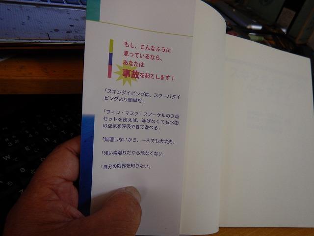 b0075059_9115314.jpg