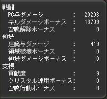 a0248365_22123042.jpg