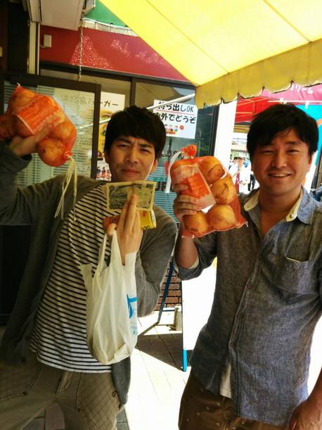 2015大阪オフィス社員旅行 ~その1~_e0206865_6542714.jpg